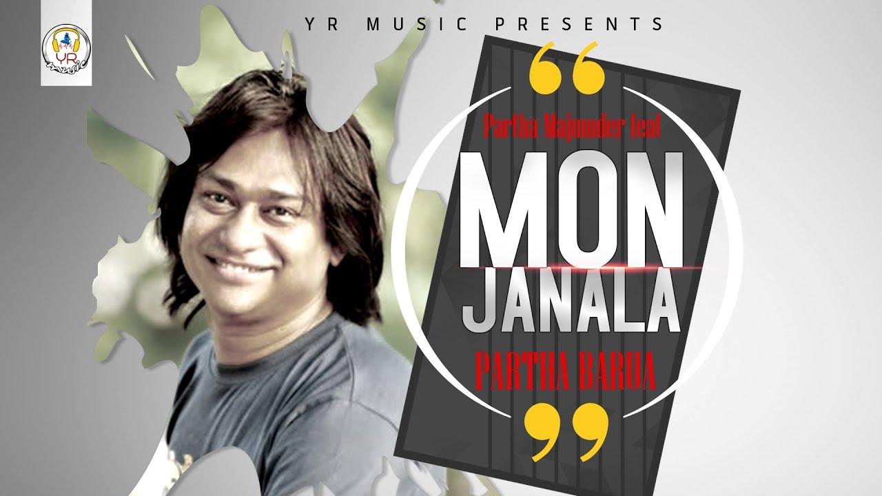 Mon Janala Lyrics ( মন জানালা ) -  Partha Barua