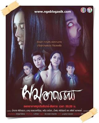 haunted hair thailand pemain haunted hair pemeran haunted hair sinopsis hunted 2020