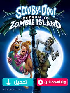 مشاهدة وتحميل فيلم سكوبي دو العودة لجزيرة الزومبي Scooby-Doo: Return to Zombie Island 2019 مترجم عربي