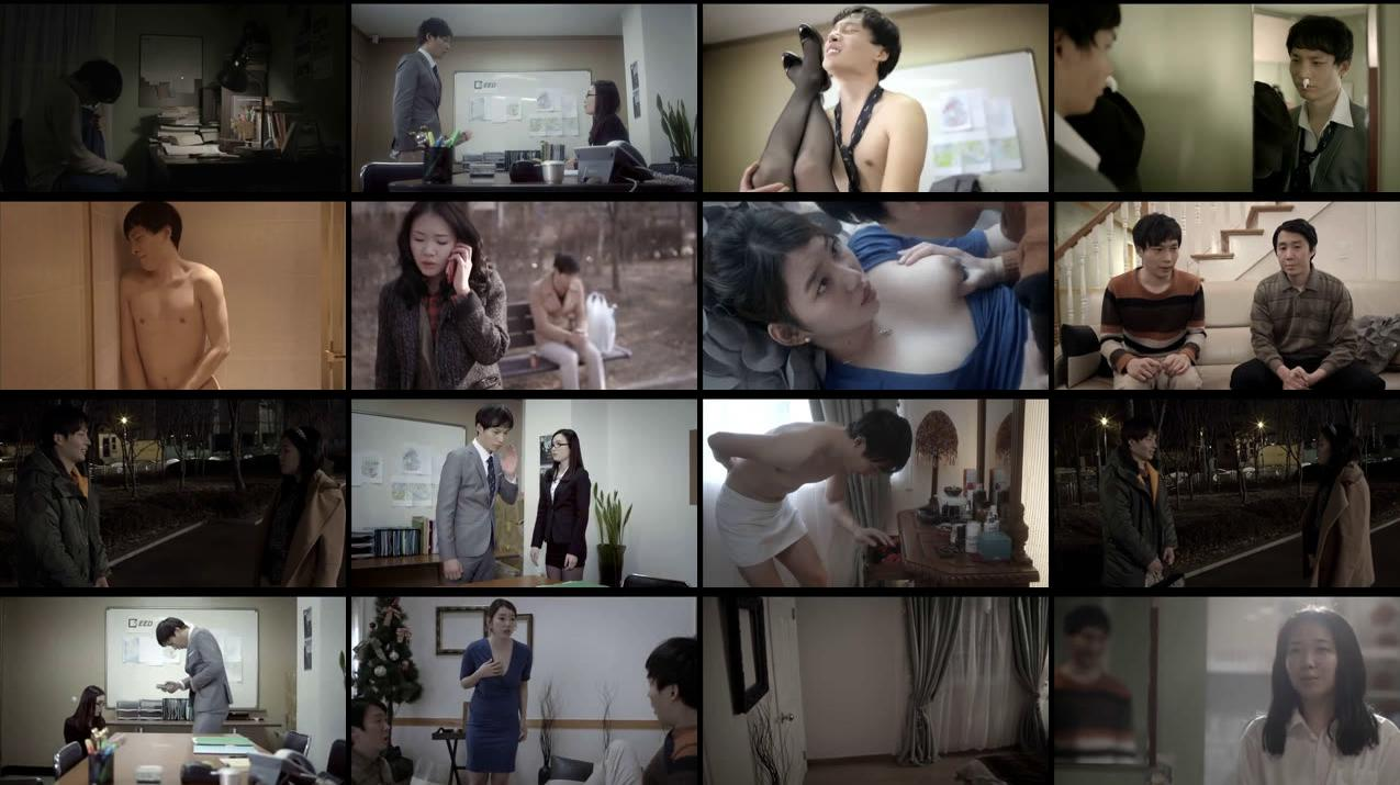 [18+] Young Step Mother 2 2016 DVDRip 200MB