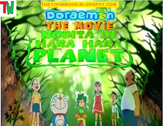 Doraemon The Movie - Nobita in Hara Hara Planet (2016)