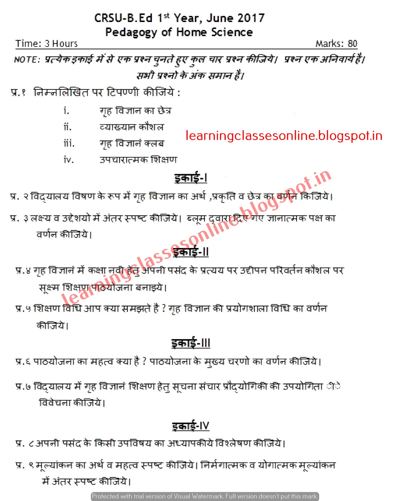 Pedagogy of Home Science question papers