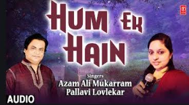 Popular Hindi Song Music'Hum Ek Hain' सुंग By Azam Ali Mukarram, Pallavi Lovlekar