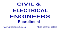 Electrical and Civil Engineering Jobs in  Indian Institute of Science Education and Research Bhopal