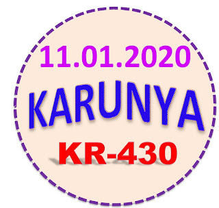 Kerala Lottery Official Result Karunya KR-430 11.01.2020