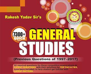 Rakesh Yadav 7300 GS Previous Year Questions