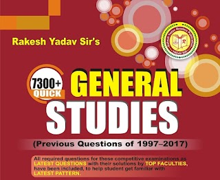7300+ General Studies Chapterwise By Rakesh Yadav