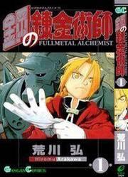 FullMetal Alchemist Manga