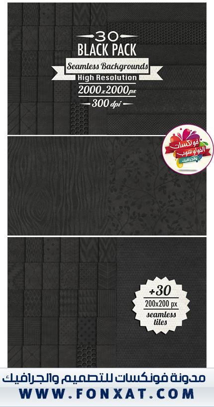 Black Paper Pack