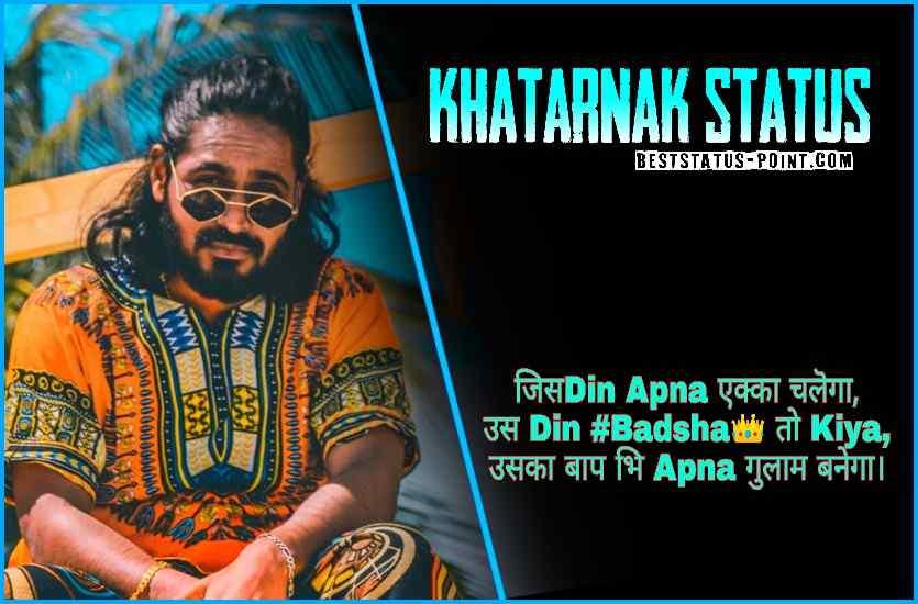 Khatarnak_Status_in_Hindi