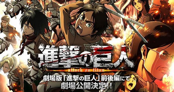فيلم انمي Shingeki no Kyojin Movie 1 Guren no Yumiya مترجم (تحميل + مشاهدة مباشرة)