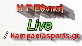 live-kampaniasports