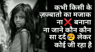 Very sad love shayari in hindi for girlfriend