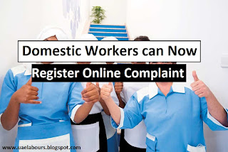 UAE Online Complaint for Domestic workers