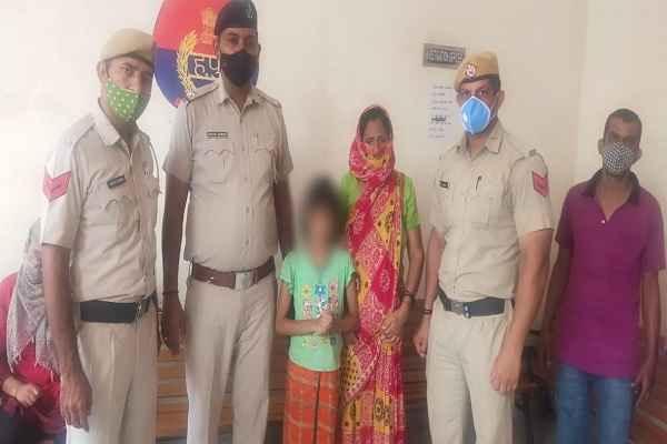 faridabad-palla-thana-find-missing-girl-news
