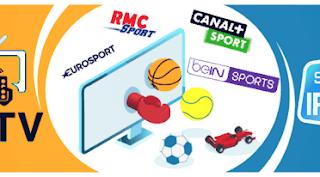 تحميل تطبيق iptv sport