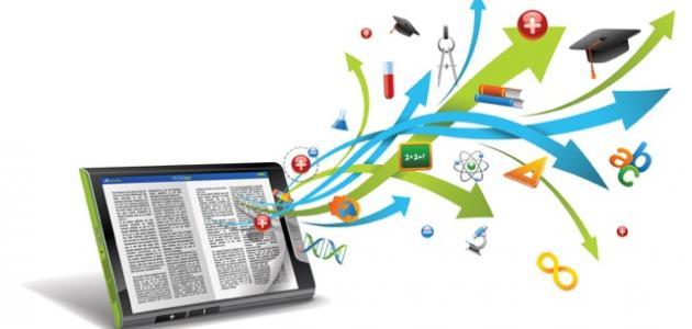 التعليم الإلكتروني عبر الشبكات .. المفهوم والوظيفة
