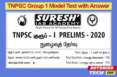 tnpsc group 1 model question paper with answer 2020