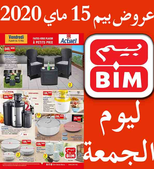 Catalogue bim 15 mai 2020