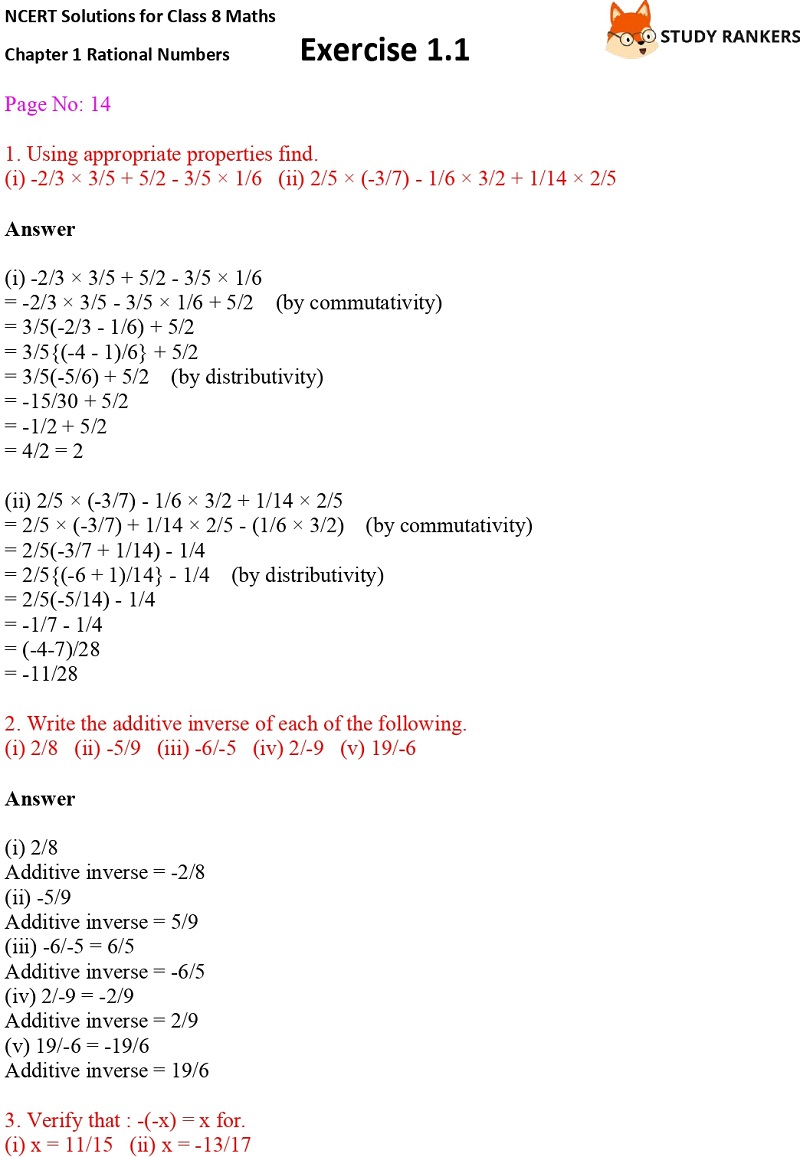 NCERT Solutions for Class 8 Maths Ch 1 Rational Numbers Exercise 1.1 1