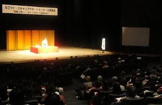 三遊亭楽春講演会「健康と笑い」