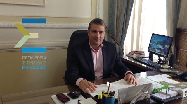 Δια περιφοράς η 3η Τακτική Συνεδρίαση    του Περιφερειακού Συμβουλίου  Στερεάς Ελλάδας