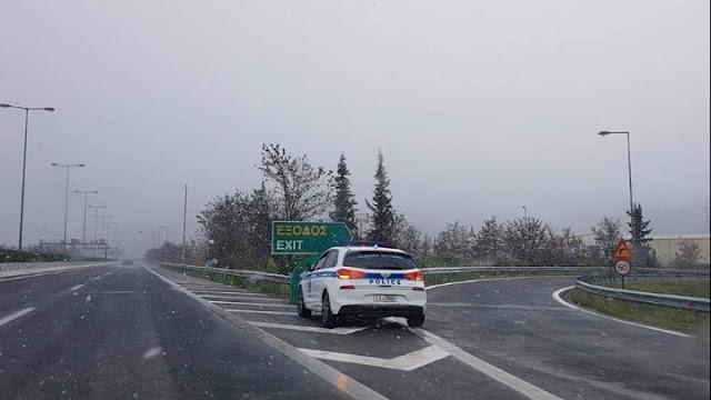 Κυκλοφοριακές ρυθμίσεις στον Αυτοκινητόδρομο Κόρινθος- Τρίπολη- Καλαμάτα