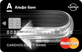 Дебетовая карта Альфа банка cash back