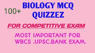 biology mcq question