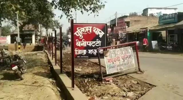 महमदपुर हत्याकांड के आरोपी सुजय साफी बेनीपट्टी बाजार से गिरफ्तार