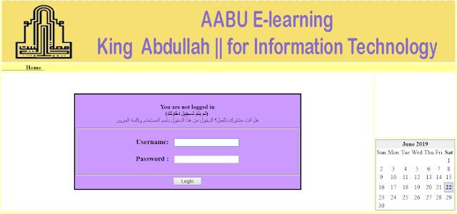 خطوات الدخول إلى المواد المحوسبة (Online) في جامعة آل البيت (فيديو)