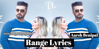 range-lyrics