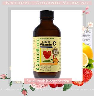 فيتامين C سائل للاطفال