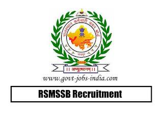 RSMSSB Junior Engineer Recruitment 2020