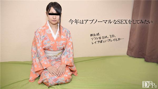 ヲタサーの姫。03若菜奈央