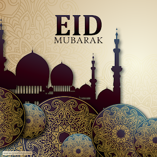 Eid Mubarak 2019 vector images mosque Islamic greetings in English language