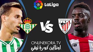 مشاهدة مباراة ريال بيتيس وأتلتيك بيلباو بث مباشر اليوم 21-04-2021 في الدوري الإسباني الدرجة الأولى