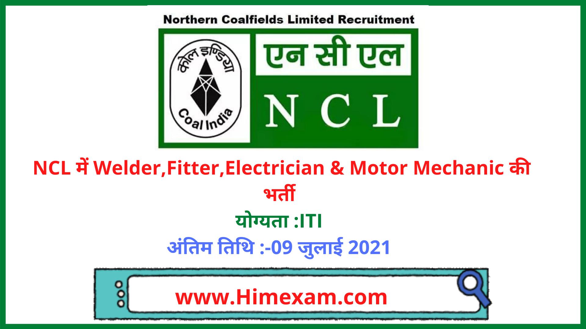 NCL Recruitment 2021-1500 Welder,Fitter,Electrician & Motor Mechanic Posts