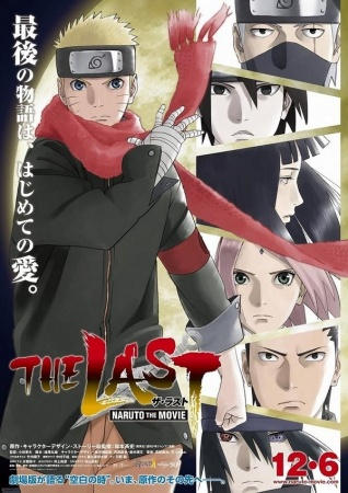 Naruto: Shippuuden Movie 7 - The Last BD