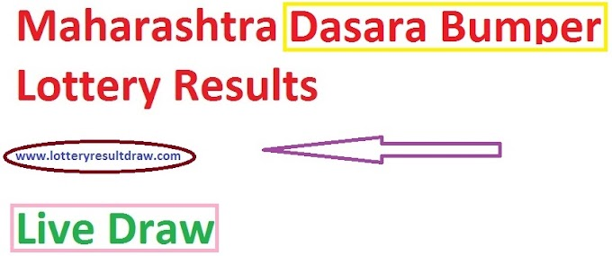 Maharashtra Dasara Bumper Lottery Results 24.10.20 Live Draw (OUT)