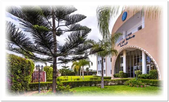 مجلس الحكومة يُعين رئيسا جديدا لجامعة ابن زهر بأكادير