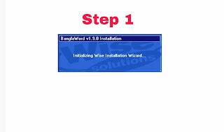 bangla word v1.9.0 free download