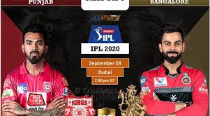RCB vs KXIP 2020 highlights, KL Rahul becomes 1st century scorer of this IPL