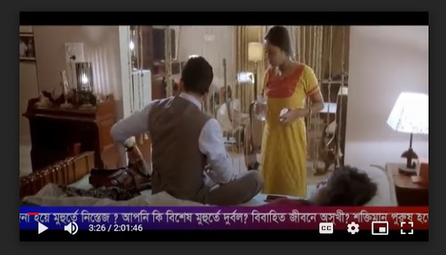 মন্দবাসার গল্প ফুল মুভি | Mandobasar Galpo (2017) Bengali Full HD Movie Download or Watch