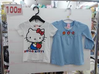 ハローキティ Tシャツ 100㎝ 100円