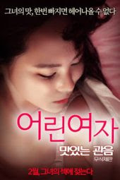 Young Woman Delicious Voyeurism (2020)