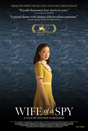 Wife of a Spy Movie Review
