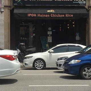 Berbuka Puasa Di Restoran Ipoh Hainan Chicken Rice Ipoh Perak