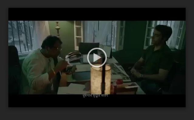 সব ভূতুড়ে ফুল মুভি   Shob Bhooturey (2017) Bengali Full HD Movie Download or Watch