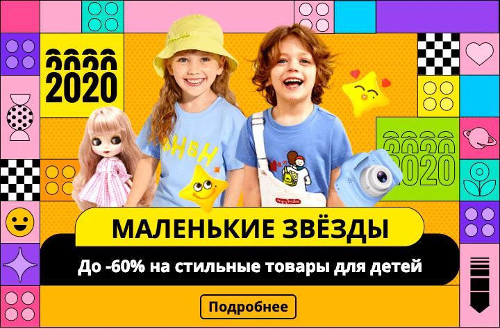 https://clck.ru/Nkj5X